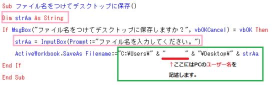 book_test_15