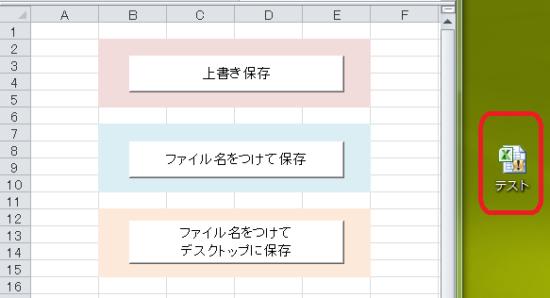 book_test_16