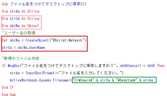 book_test_17