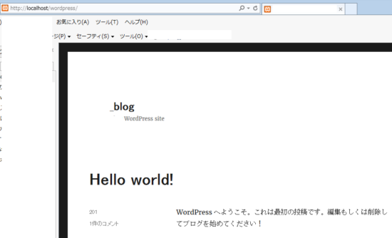 wordpress_ローカル環境_21