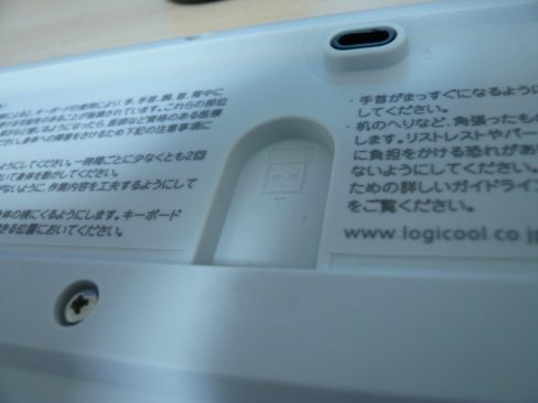 Logicoolキーボード_3