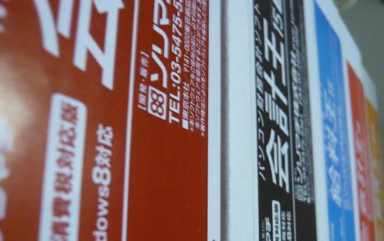 DVDCD保存_11
