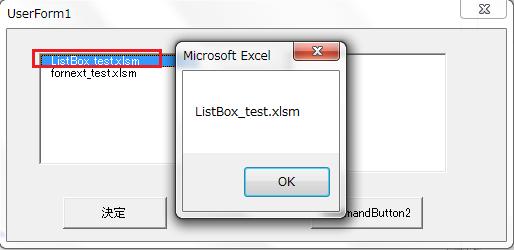 ListBox_38