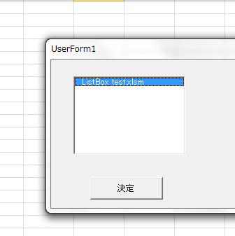 Listbox_11