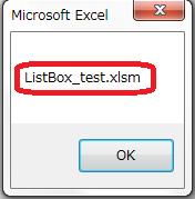 Listbox_16