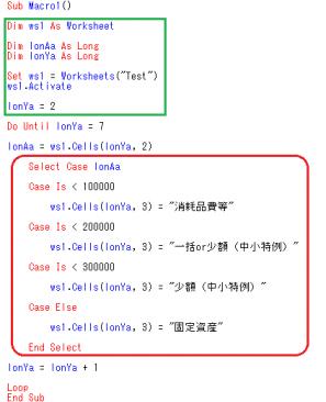Selectcase_test_12