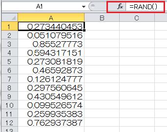 Rand_test_11