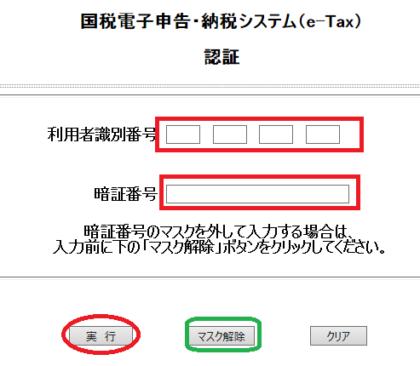 メッセージボックスの確認_12