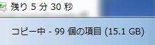 PC再設定手順_11