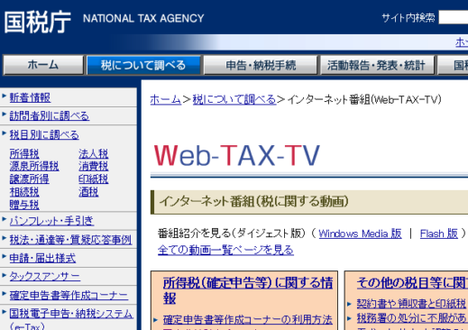 Web-TAX-TV_11