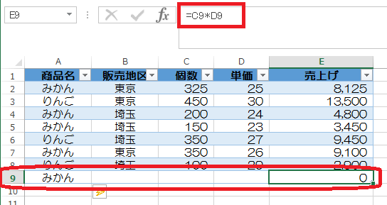 テーブル_14