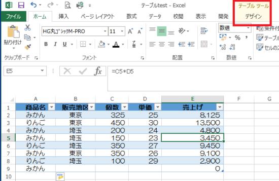 テーブル_15