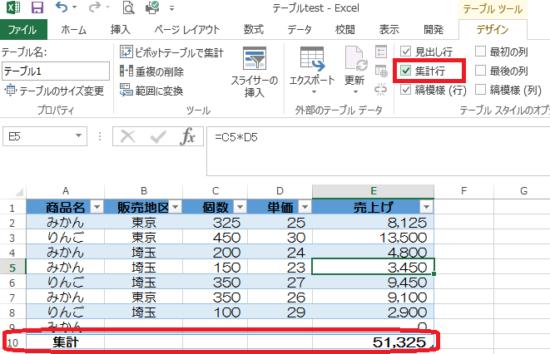 テーブル_16
