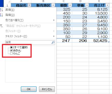 テーブル_23