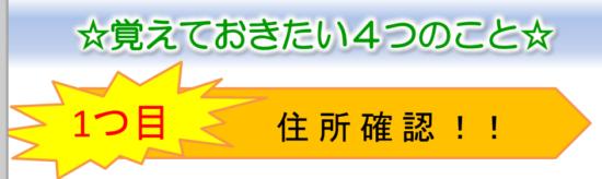 マイナンバー広報資料_13
