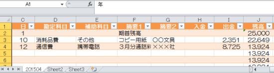 date_test_13