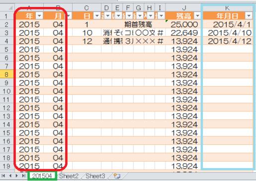 date_test_14