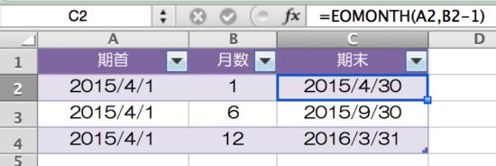 スクリーンショット 2015-06-02 9.02.28