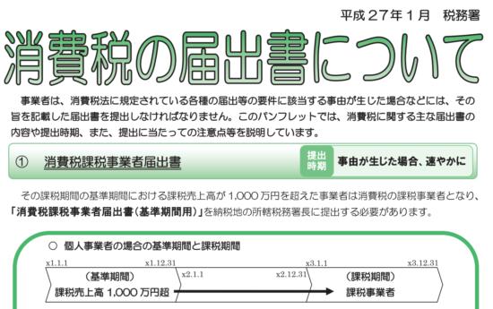 スクリーンショット 2015-06-24 14.14.16