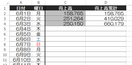 ロック処理_14