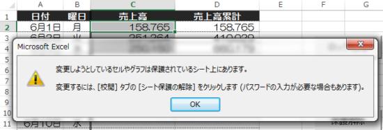 ロック処理_16
