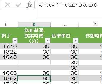 CEILING関数_14