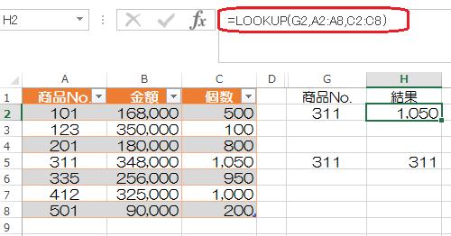 LOOKUP_13