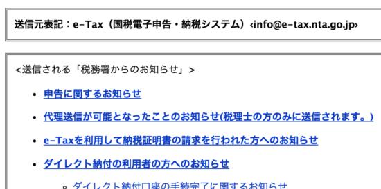 標的型メール注意_12