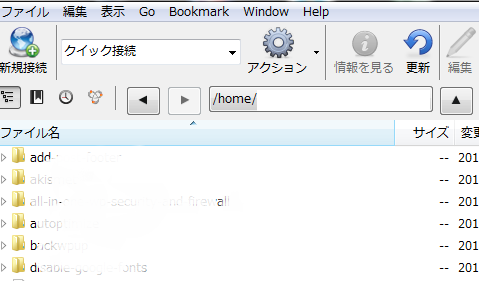 WordPressログインできない_13