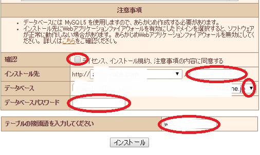 WordPressログインできない_27