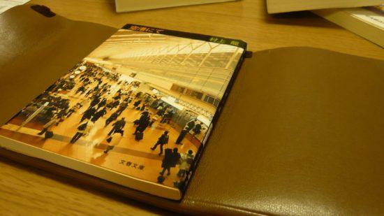bookcover_15