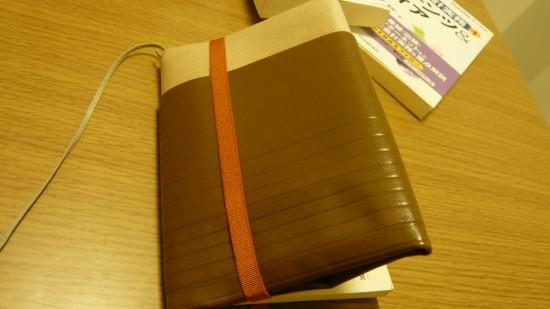 bookcover_18
