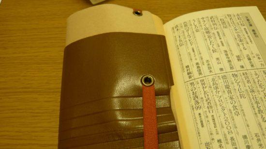 bookcover_19