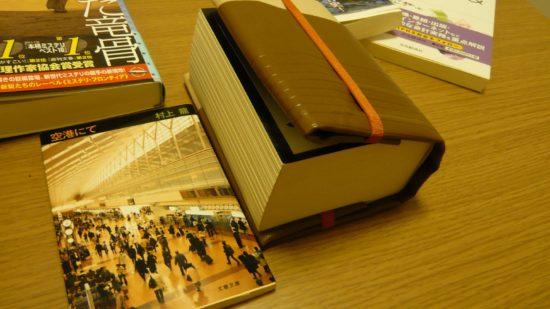bookcover_21