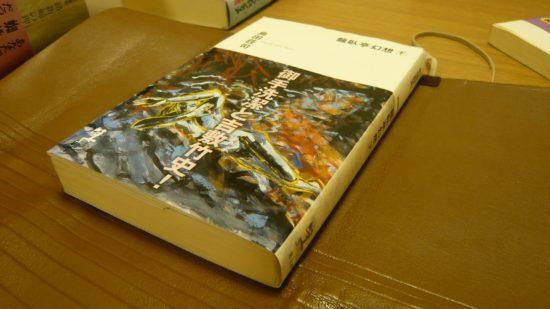 bookcover_22