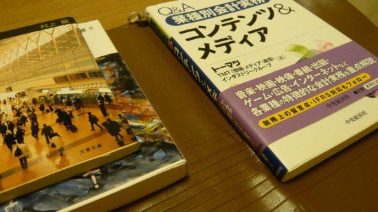 bookcover_24