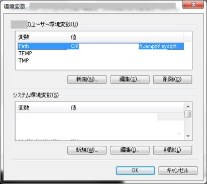 PHP開発環境_14