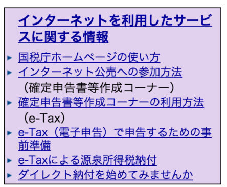 H27_Web-TAX-TV_13