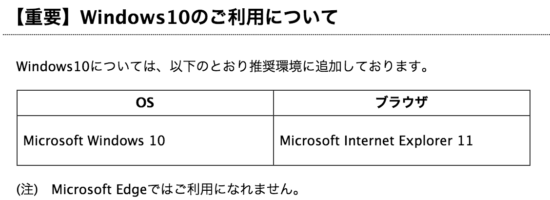 H28_Windows10追加_11