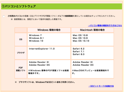 H28_Windows10追加_12
