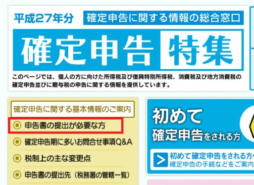 h27_医療費控除集計フォーム_11