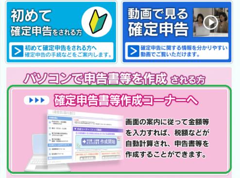 h27_医療費控除集計フォーム_15