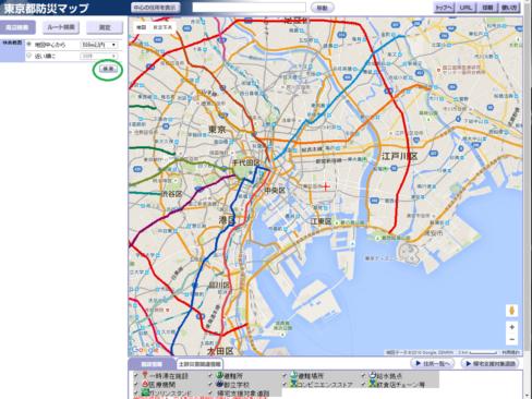 東京都防災マップ_12