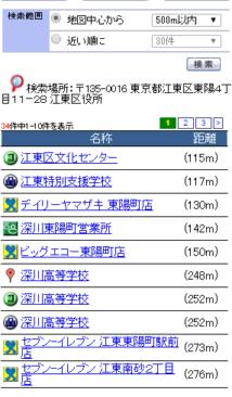 東京都防災マップ_13