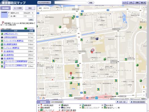 東京都防災マップ_15