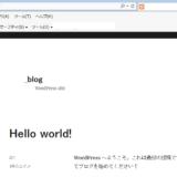 wordpress_ローカル環境インストールの画像