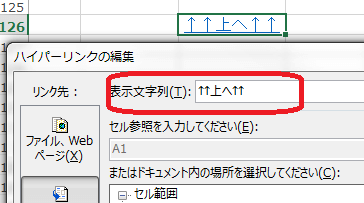 Excel_移動_21