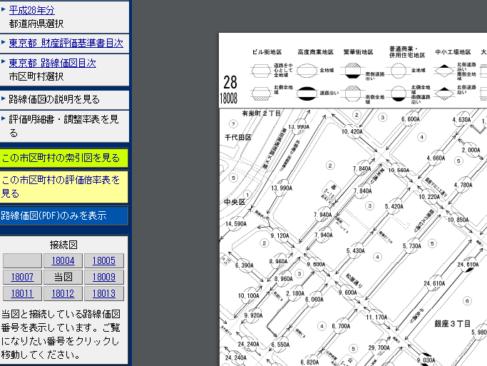 h28_路線価索引図_18
