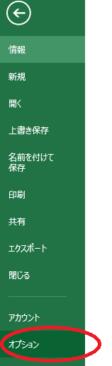 Excel_フォーム_11