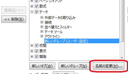 Excel_フォーム_14